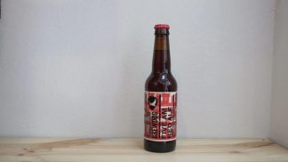Botella de Cerveza BrewDog Five AM Red Ale