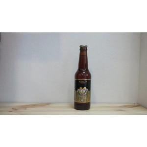Botella de Cerveza Nómada Papaya Crash