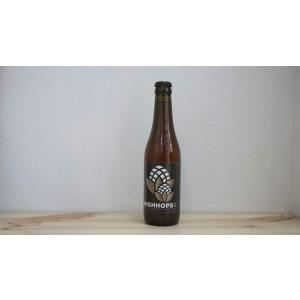 Botella Cerveza Maximus Highhops