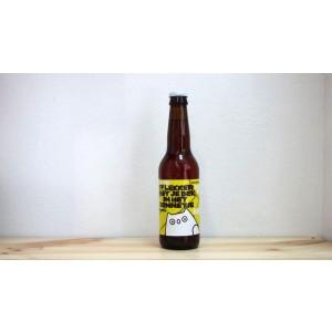 Botella de Cerveza Het Uiltje Lekker met je bek in het zonnetje!