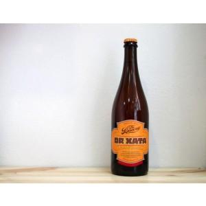 Botella de Cerveza The Bruery Or Xata (2015)