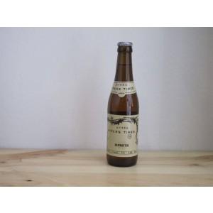 Cerveza Kazematen Wipers Times 14