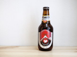Cerveza Hitachino Nest Commemorative Ale - Eisbock