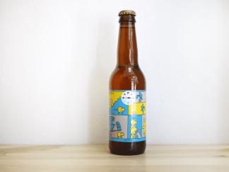 Cerveza Gypsy Inc. Hidden Gem - American IPA