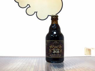 Botella de Cerveza belga Prearis Quadrocinno