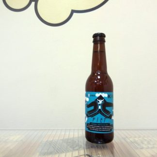 Cerveza La Pirata – Kaapse Piet