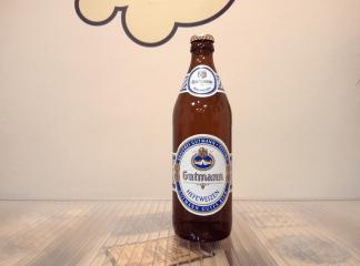 Cerveza Gutmann Hefeweizen