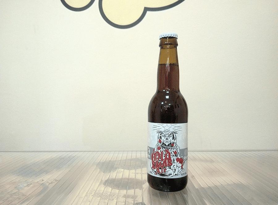 Cerveza Guineu - La Quince Old XMAS Ale