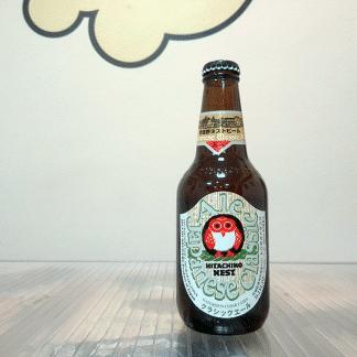 Cerveza Hitachino Nest Japanese Classic Ale