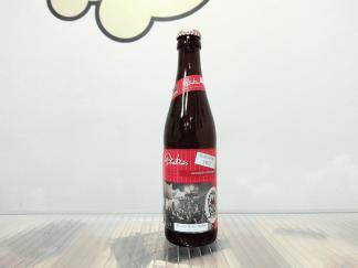 Cerveza Pinkus Alkohol Frei - Alcohol