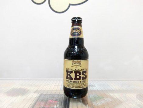 Founders Kentucky Breakfast Stout (KBS)
