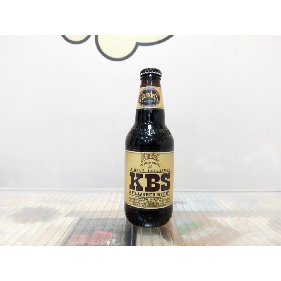 Cerveza Founders Kentucky Breakfast Stout (KBS)