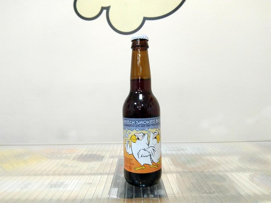Cerveza Het Uiltje - La Quince Beech Smoked Bock