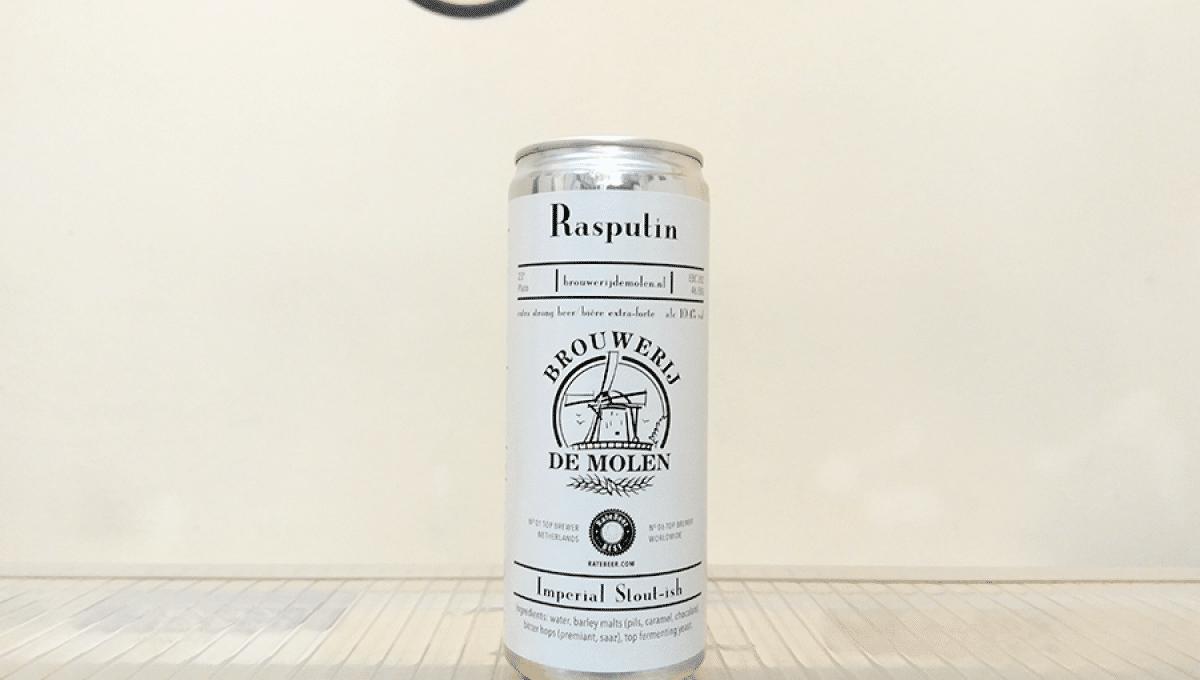 De Molen Rasputin LATA