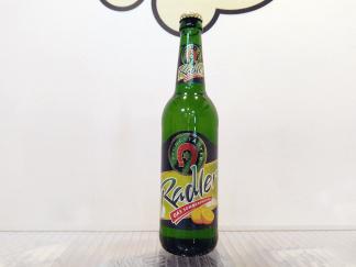Cerveza Pfungstadter Radler