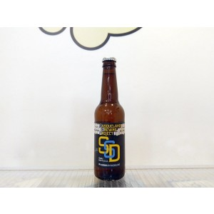 Cerveza Basqueland Brewing Project SSD