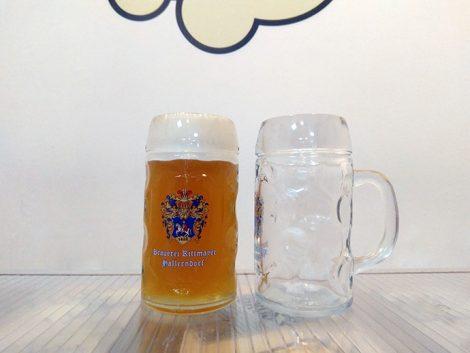 Jarra de cristal de cerveza Rittmayer