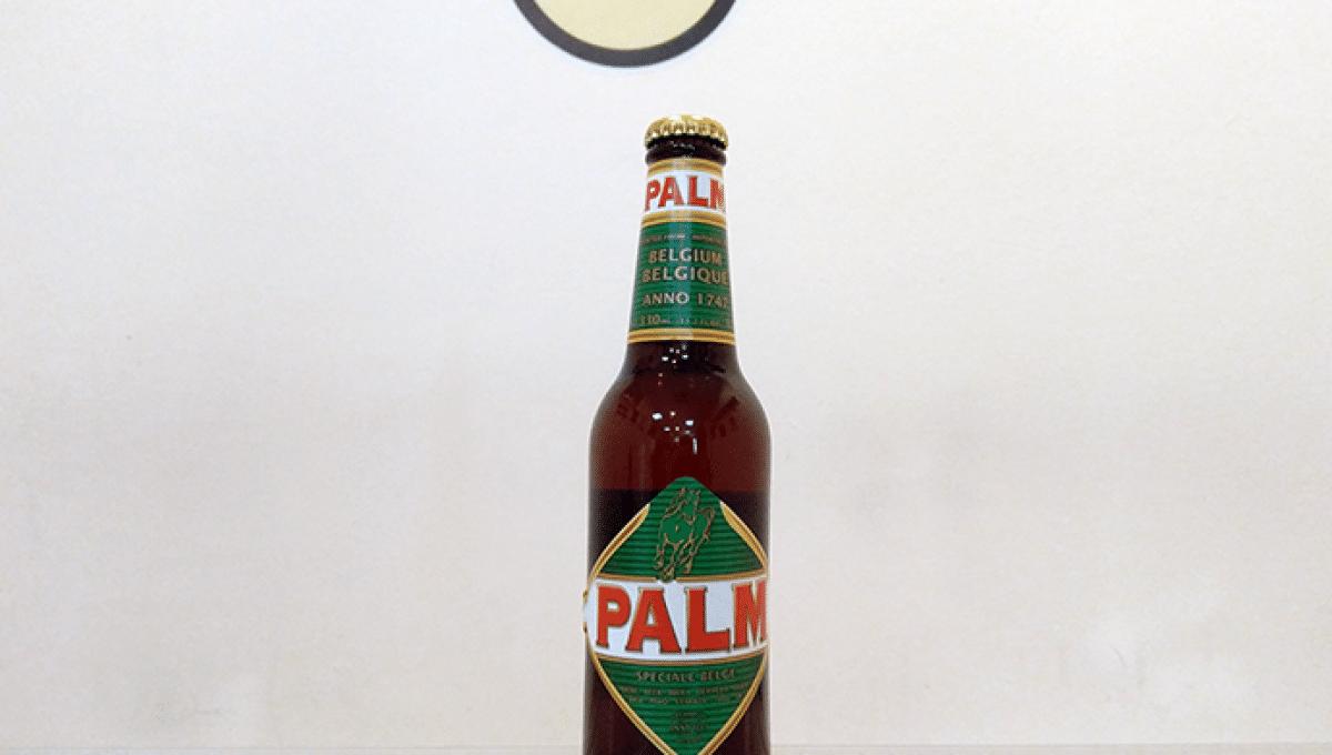 Palm Special