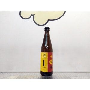 Cerveza Stu Mostow Art1 Doppel Weizenbock