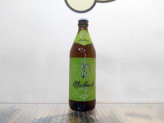 Cerveza Rittmayer Maibock