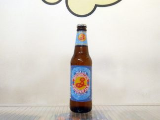 Cerveza Brooklyn Summer Ale