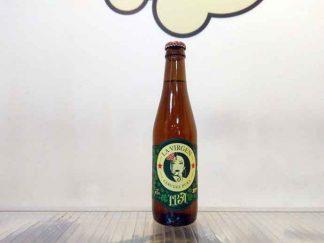 Cerveza La Virgen IPA