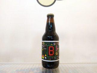 Cerveza Prairie Deconstructed Bomb! Vanilla