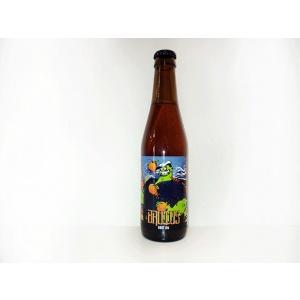 Cerveza Laugar - Mala Gissona Brutus