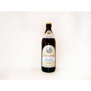 Cerveza St Georgenbrau Weissbier