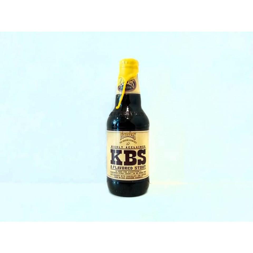 Cerveza Founders KBS 2017 Vintage
